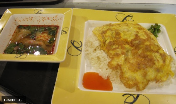 omlet with rice and tom yum soup